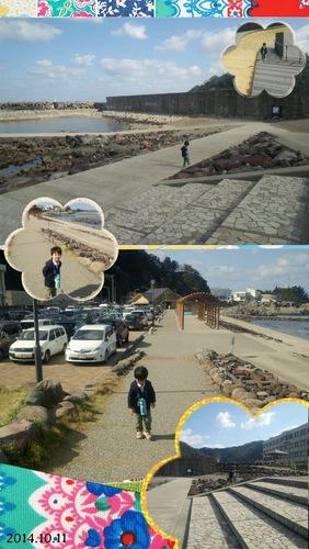 20141015_くらげ水族館3.jpg